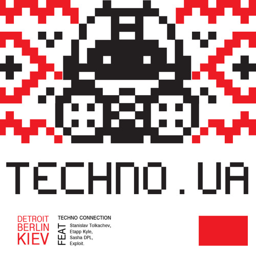 Techno.UA's avatar