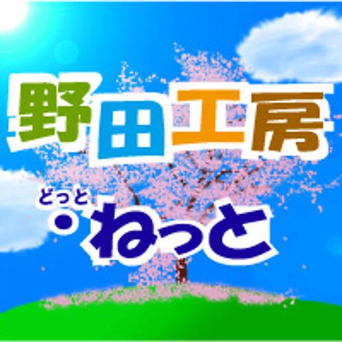 nodakoubou's avatar