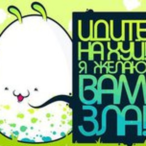gingerrogue's avatar