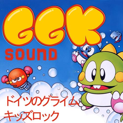 GGK - GermanGrimeKids's avatar