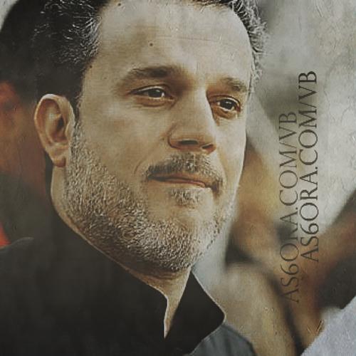 Amwaj Alsayed's avatar