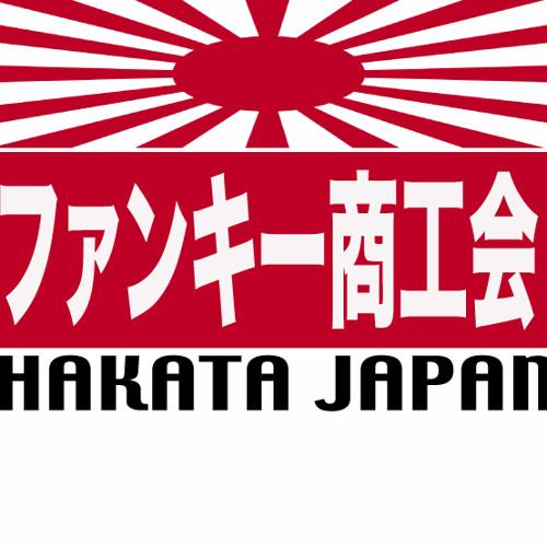 NTatsuya's avatar