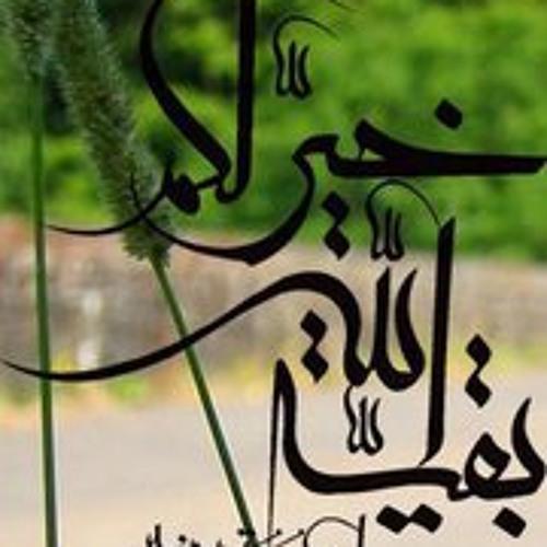 دعاء التوبه للامام علي بن الحسين عليه السلام
