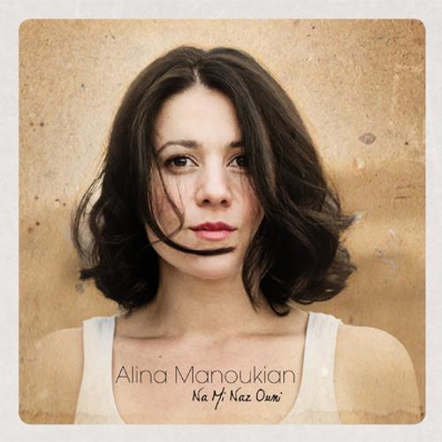 Alina Manoukian's avatar