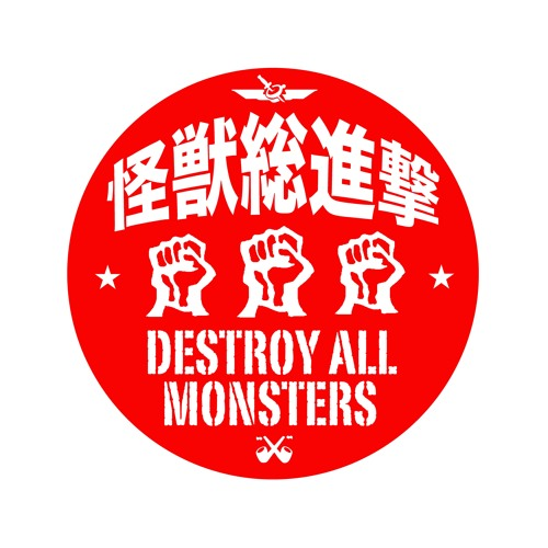 DestroyAllMonsters's avatar