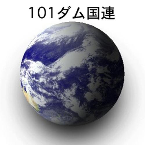 101 Dumb Nations's avatar