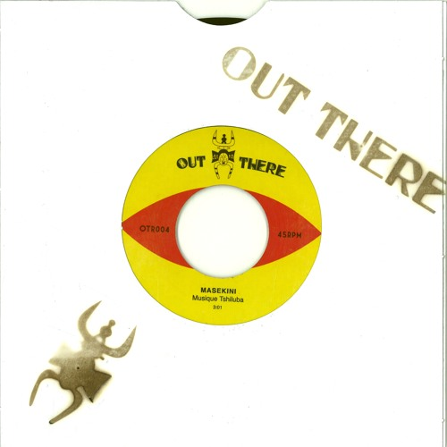 Out There Records's avatar