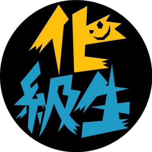CAKYUSEI's avatar