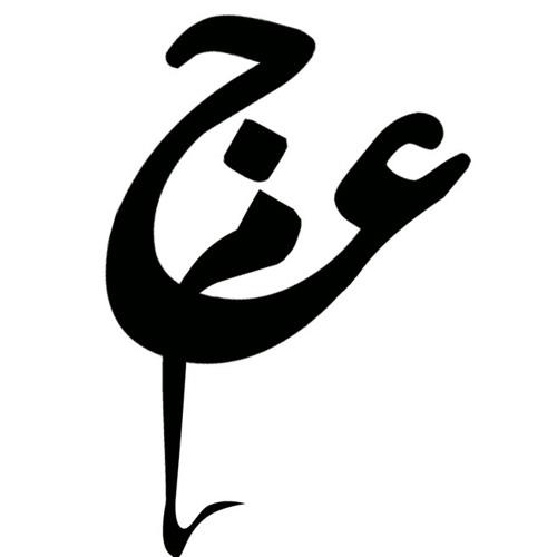 Ajam Band's avatar