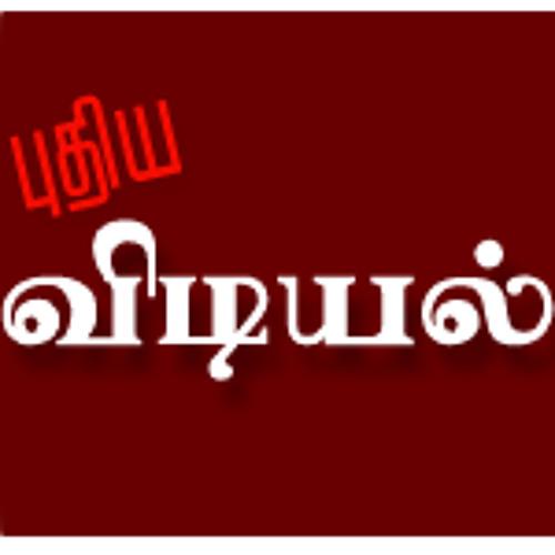 puthiyavidiyal's avatar