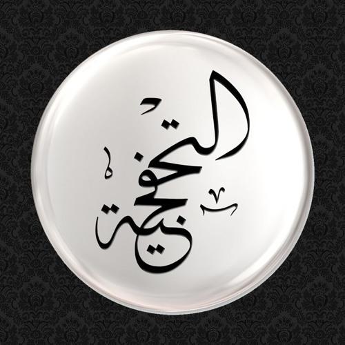 elto7fageyya's avatar