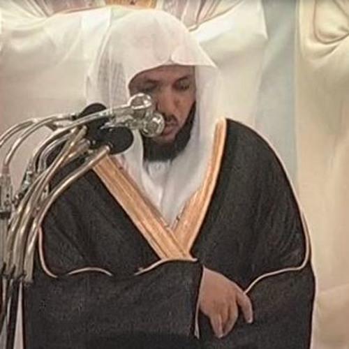أواخر سورة المؤمنون 1425هـ الشيخ ماهر المعيقلي - End of Surah Al-Mouminoon 2004