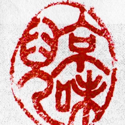 JINGWEIR's avatar
