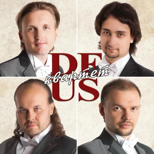 D.E.U.S.- КВАРТЕТ's avatar