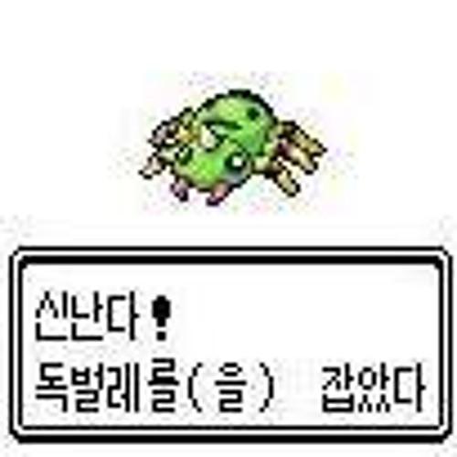 poisonbug's avatar