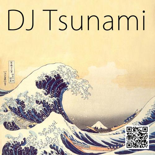 DJ  Tsunami's avatar