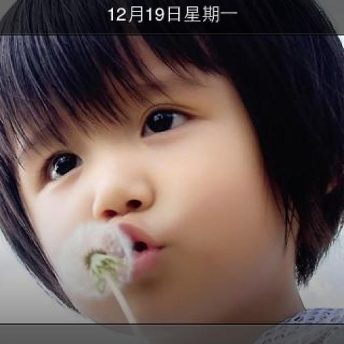 wanwenhua's avatar