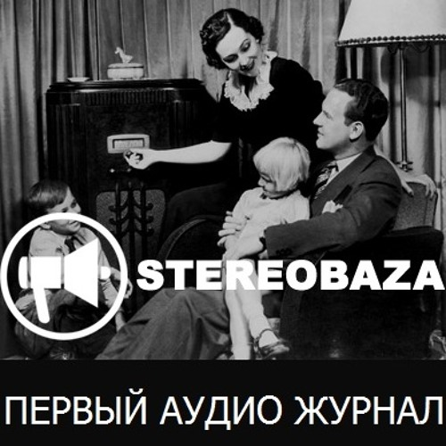 stereobaza's avatar