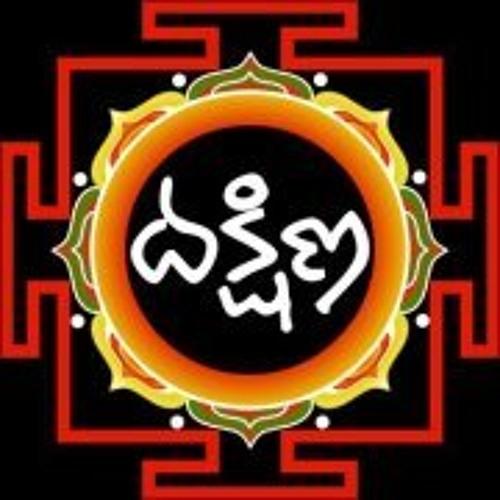 Dakshina Kali's avatar