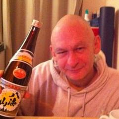 Mixmaster Morris @ Chig Bill July 2011 part 1
