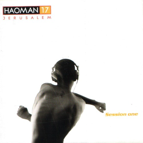 Haoman17 All Time Sets's avatar