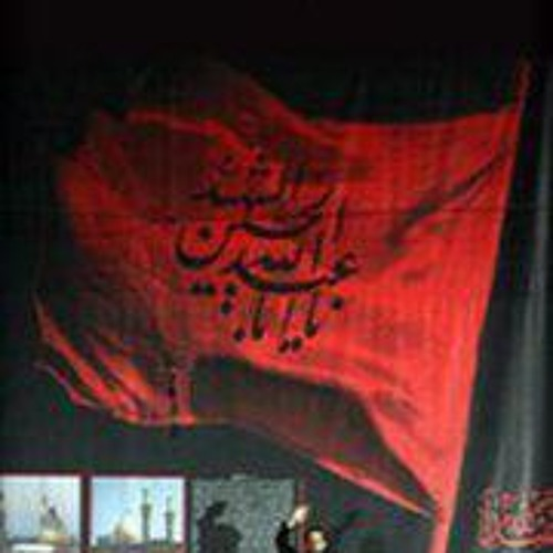 Mohammed Al-Khadrawi's avatar