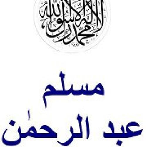 AbdulRehman Butt's avatar