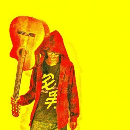 Ernest Su's avatar
