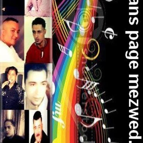 musique mezwed 2012 gratuit