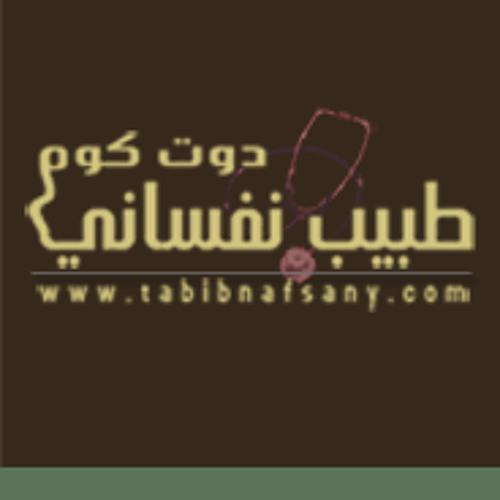 TabibNafsany's avatar
