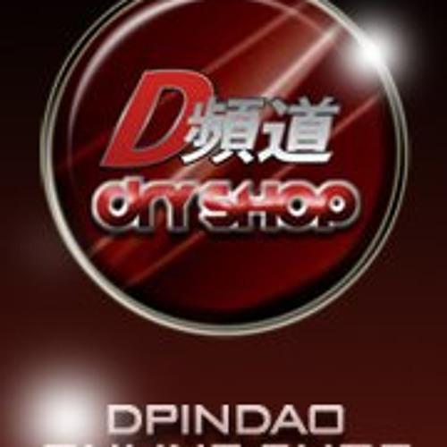 Dpindao DryShop's avatar
