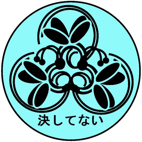HIONTEINEN RIHMA..DOS's avatar