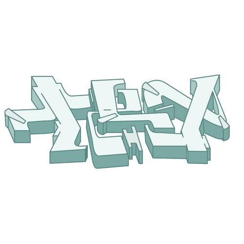 PE_ER's avatar