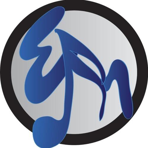 Eric Michael Music's avatar