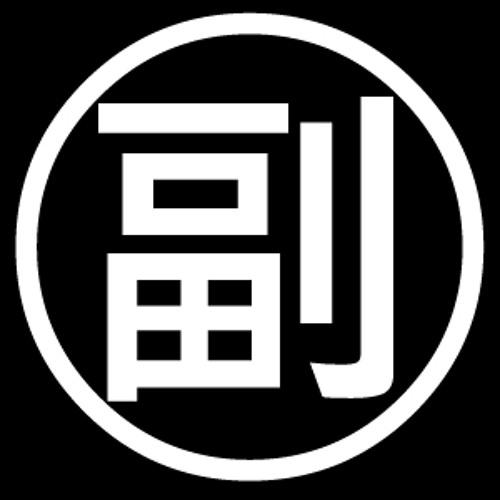 junitoshi's avatar