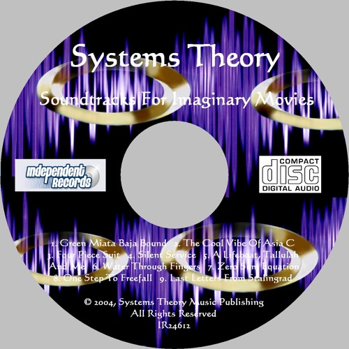 Systems Theory No Exit 20040121 close to final mix
