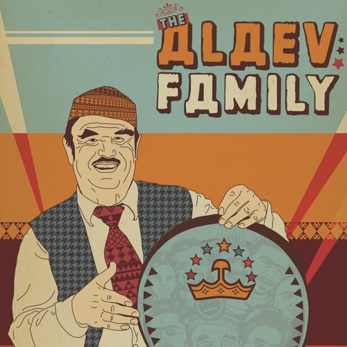 ALAEV FAMILY- Remixes's avatar
