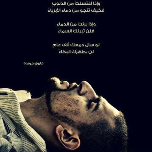Mahdi AlDabbagh's avatar