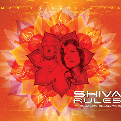 Shiva Rules's avatar