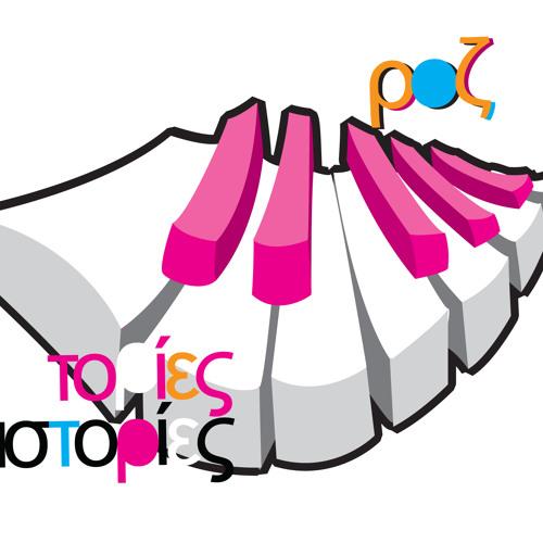 roz istories's avatar