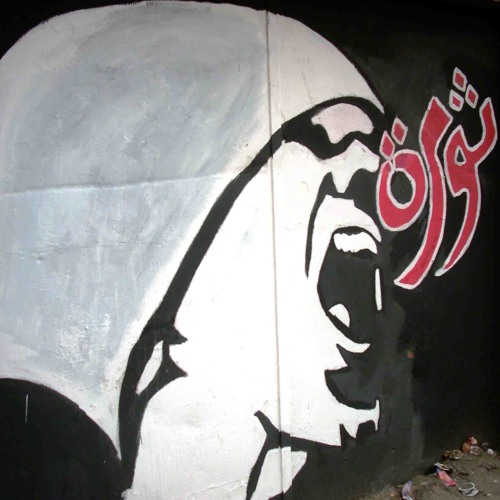 لا شيئ يعجبني - محمود درويش