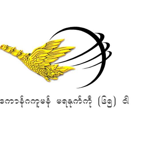 jakkawachan (စကၠဝါဆာန္)'s avatar