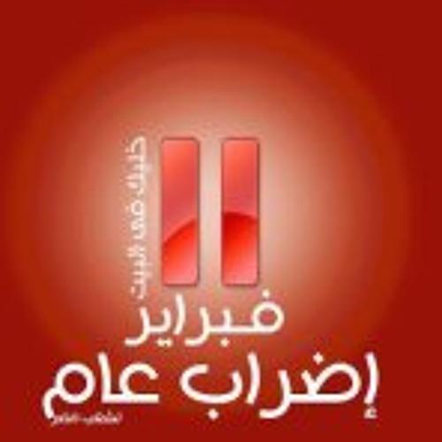 Mohammed Sharaf's avatar