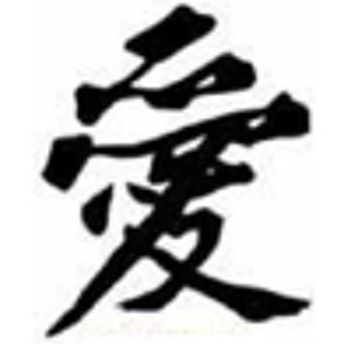 erickson1's avatar
