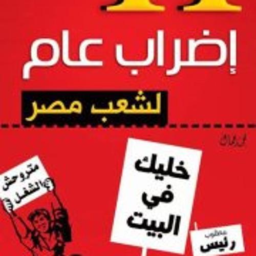 Mohammed Alex's avatar