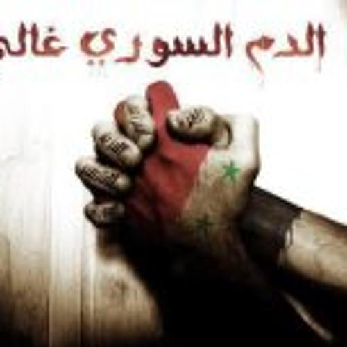 Med Yacine Chebbi's avatar