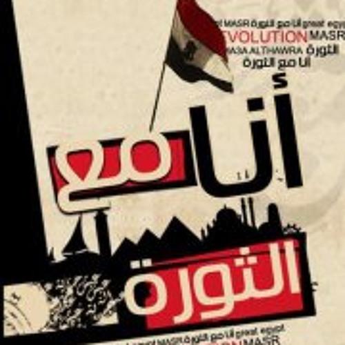 Mohammed Hamdon's avatar