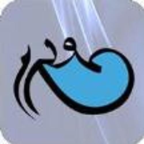 Ghazayel's avatar