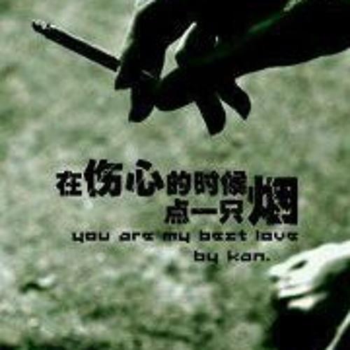 LoveBaby LoVe's avatar