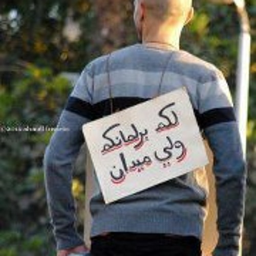 Mostafa basyoni's avatar
